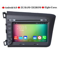 8 Quad Core Android 5 1 Car DVD Player GPS Navigation For Honda Civic 2012 2013