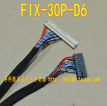 10PCS 14.1 widescreen 15 widescreen screen wire 30 inserted a single six -screen cable FIX-30P-D6