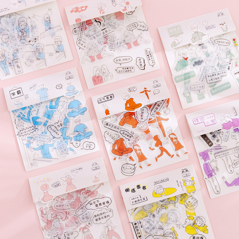 40 PCS / Lot Creative Little Person Handbook Diy Material And Paper Sticker Pack Salt Girl Diy Handbook Diary Sticker