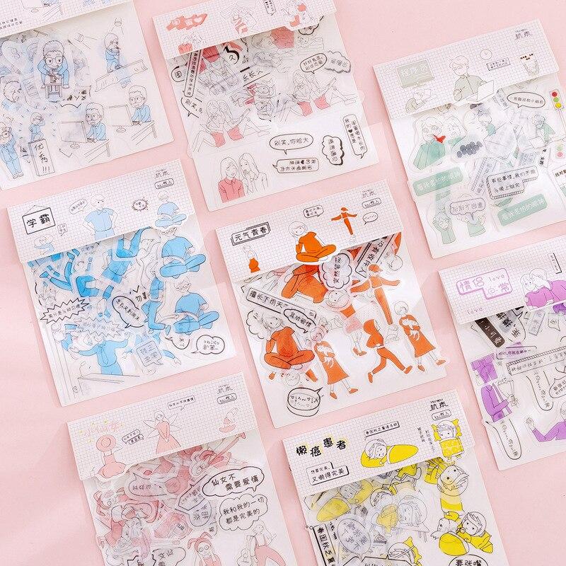 40 PCS / Lot Creative Little Person Handbook Diy Material And Paper Sticker Pack Salt Girl Diy Handbook Diary Sticker