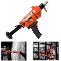 160B 220V 2100W Floor Wall Electric Core Drill Machine Portable Heavy Duty Brick Concrete Water Wet Core Hand Drill Equipment