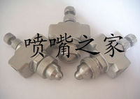 Nozzle: atomizing nozzle adjustable air atomizing spray nozzle gas water mixing atomizing nozzle