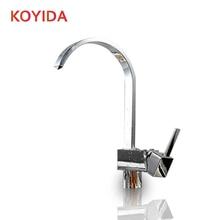 Koyida современный роскошный квадратный латунные пластины хром смеситель для кухни горячей и холодной смесителя раковина кран 360 Вращающийся водопроводной воды torneira