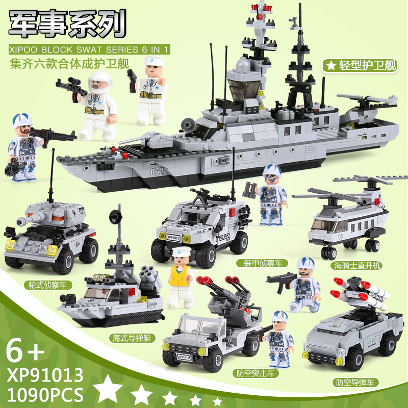XIPOO 1090Pcs Hero Battleship Military Ship Educational Building Blocks Funny DIY Bricks Toys for Boys Birthday Gift educational toys self locking bricks grandpa s farm set quality abs big building blocks funny diy toys boys girls best gift