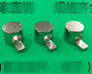 2020-European standard industrial aluminum accessories  built-in  connector whistle