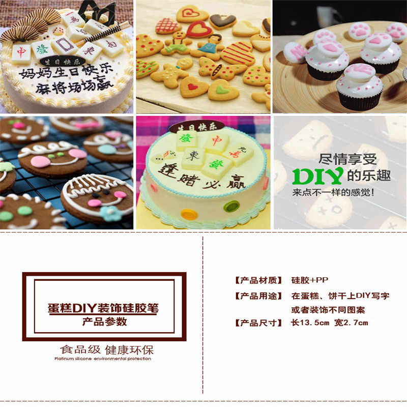 Silicone Food Writing Pen 10pcsChocolate Decorating tools Cake Mold Cream cookie Icing Piping Pastry Nozzles kitchen accessories