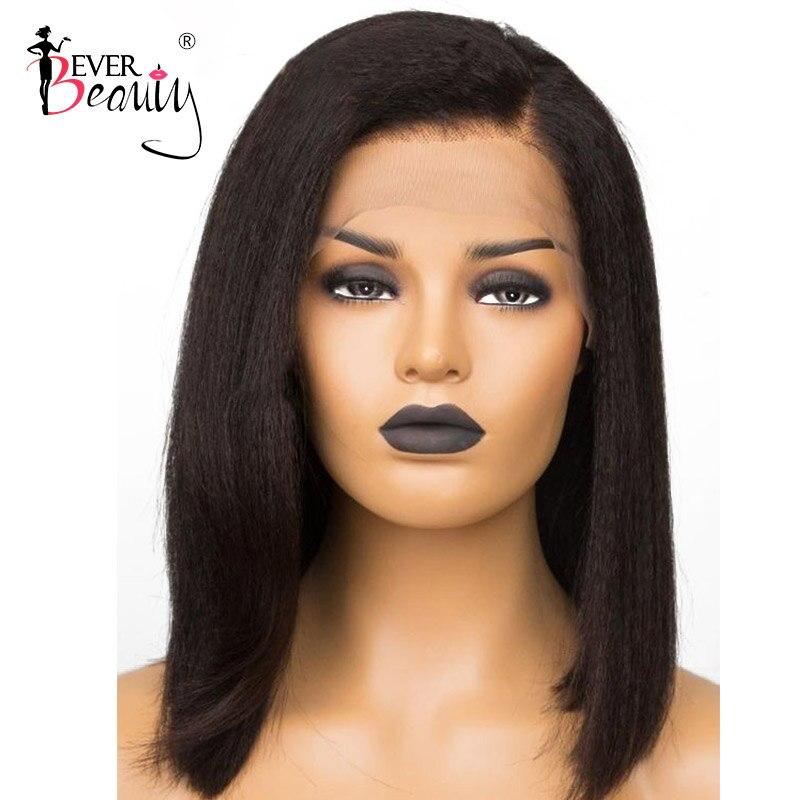 Yaki Human Hair Bob Wigs Brazilian Yaki Stragiht Short Blunt Bob Wigs Glueless Lace Front Wigs