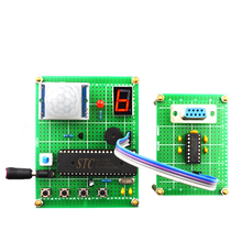 VB host computer burglar alarm design Human body induction diy kit Electronic production kit