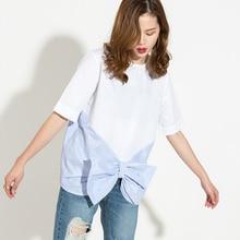 [ГУЦУ] 2017 Корейской версии летом мода нью-полосатый шить с коротким рукавом лук повседневная рубашка Q097
