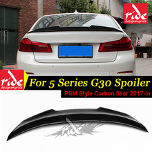 G30 Trunk Wing Rear Spoiler Boot Lip Carbon Fiber For BMW 5-Series 2017-2018 520i 530i 4-door Saloon PSM Style