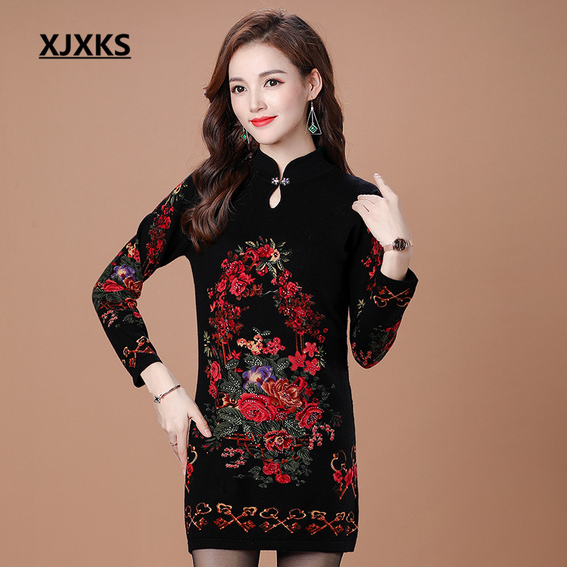 XJXKS Cashmere long sweater women 2018 autumn winter new fashion diamond print loose plus size women