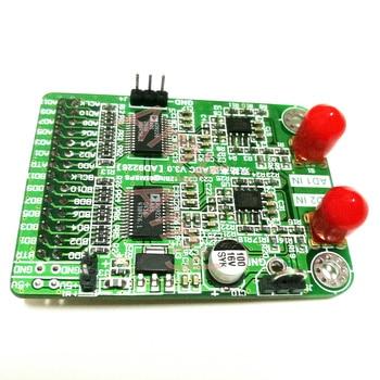 Dual channel high-speed AD module, AD9226 parallel, 12 bit AD, 65M data acquisition, FPGA development board