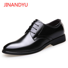 Men Formal Dress Leather Shoes Man Classic Business Office Leather Shoes Men Elegant Mens Pointed Toe Dress Party Wedding Shoes fashion triple buckle black dress shoes mens business shoes genuine leather pointed toe mens office party shoes