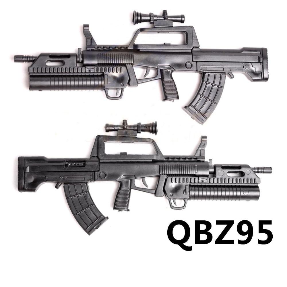 QBZ95-4