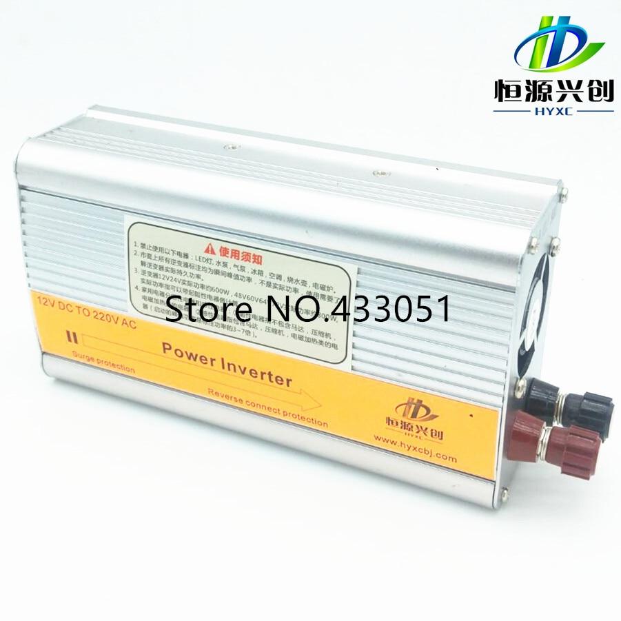 ФОТО DC12V 24V 48V 60V 72V HYXC inverter turn 220V car home 1000W 2000W 3000W booster