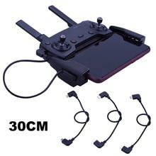 Cabo de Dados OTG Para DJI MAVIC Pro Mavic Faísca Ar Drone para Relâmpago tipo-C Fio Adaptador Micro USB para O Iphone iPad Tablet telefone