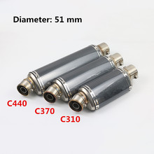 Moto Scooter Silencer  51MM Universal Modified Yoshimura adhesive motorcycle Carbon fiber exhaust Muffler for Suzuki Kawasaki