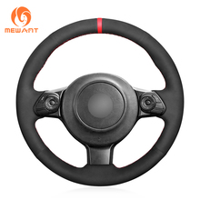 MEWANT Black Suede Hand Sew  Car Steering Wheel Cover for Toyota 86(GT86) 2016-2020 Subaru BRZ 2016 2017 2018 2019-2020
