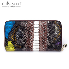 2017 Genuine Leather Women Wallets Famous Brand Fashion serpentine Patent leather Ladies Clutch Bag High Quality Standard Wallet