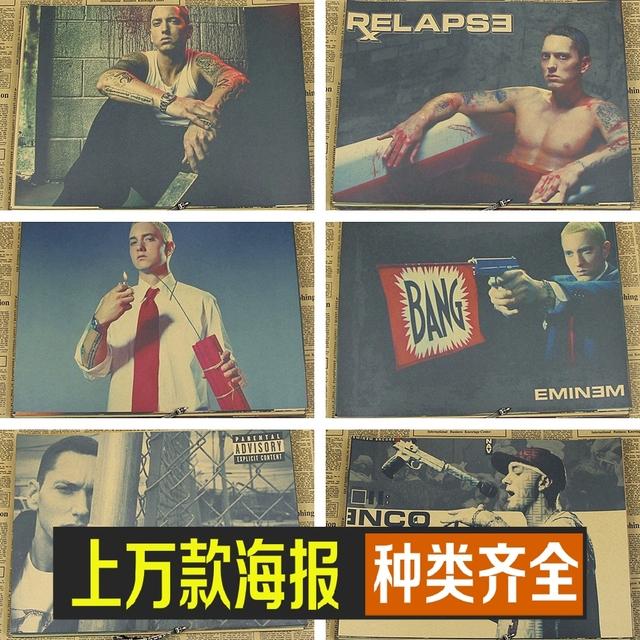 Vintage Paper Retro Poster – Eminem Hip Hop -posterskid Cudi Postervintage Home Wall Sticker