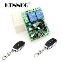 цены 433Mhz Universal Wireless Remote Control Switch AC 220v 110V 120V 2CH Relay Receiver Module and 2pcs RF Remote Transmitter
