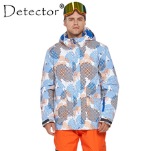 Detector New  Men Waterproof Windproof Hiking Camping Outdoor Jacket Winter Clothes Outerwear Ski Snowboard Jacket