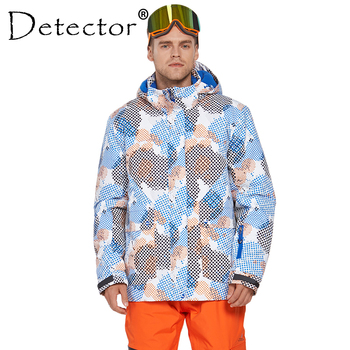 Detector New  Men Waterproof Windproof Hiking Camping Outdoor Jacket Winter Clothes Outerwear Ski Snowboard