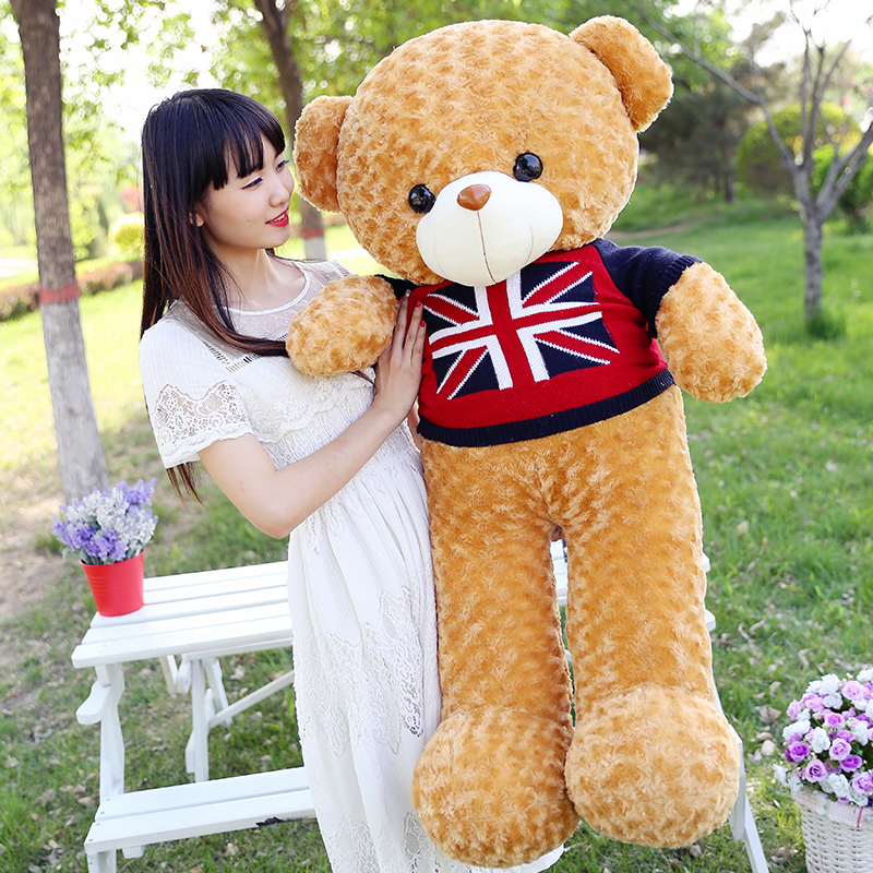 large 110cm light brown teddy bear plush toy flag sweater bear doll hugging pillow Christmas gift b1285 1 piece light brown high quality low price stuffed plush toys large size100cm teddy bear 1m big bear doll lovers birthday gift