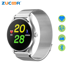 ZUCOOR Smart Watches Watch Smartwatch Montre Connecter RW24 Fitness Tracker Waterproof Ladies Touchscreen Clock For iOS
