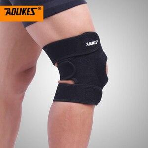 1pc Adult Unisex Sport Fitness
