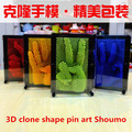 1pcs Plastic toy funny game Pin art 3D clone shape pin art Shoumo variety colorful needle child get face palm model Kids Toy
