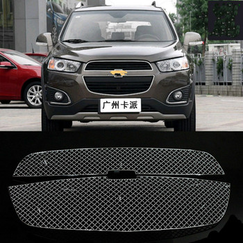 2pcs/set stainless steel Honeycomb Mesh Stainless Steel Front Grille For Chevrolet Captiva 2010-2015