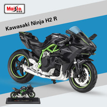Maisto 1:18 KAWASAKI NINJA H2 R Black Diecast Alloy Motorcycle Model Toy For Children Birthday Gift Toys Collection(China)