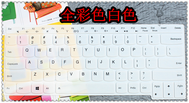 For Lenovo V490u K4450 K4350 E40-80 E40-70 E41-80 K41-70 Silicone Keyboard Protective Film Cover Skin Protector Highly Polished Keyboard Covers