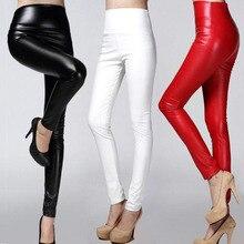 c21a8b6eccebe Fitness Skinny PU Leather Pencil Pants Slim Shaper Long Pants Female Fashion  Bandage Sheath Trousers Tight. 15 Colors Available