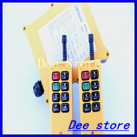 3 Motion 2 Speed 2 Transmitters Hoist Crane Truck Radio Remote Control System Controller