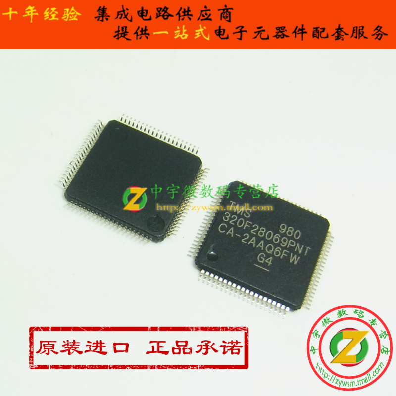 Цена TMS320F28069PNT