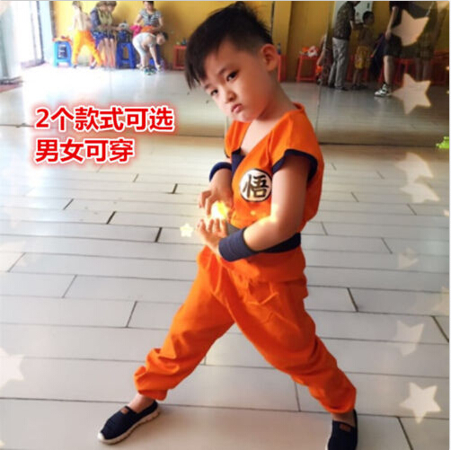 Dragon Ball  Dragonball Z Son Goku Roshi Shirts Jacket Pants Halloween Cosplay Costume For Kids Child S-L