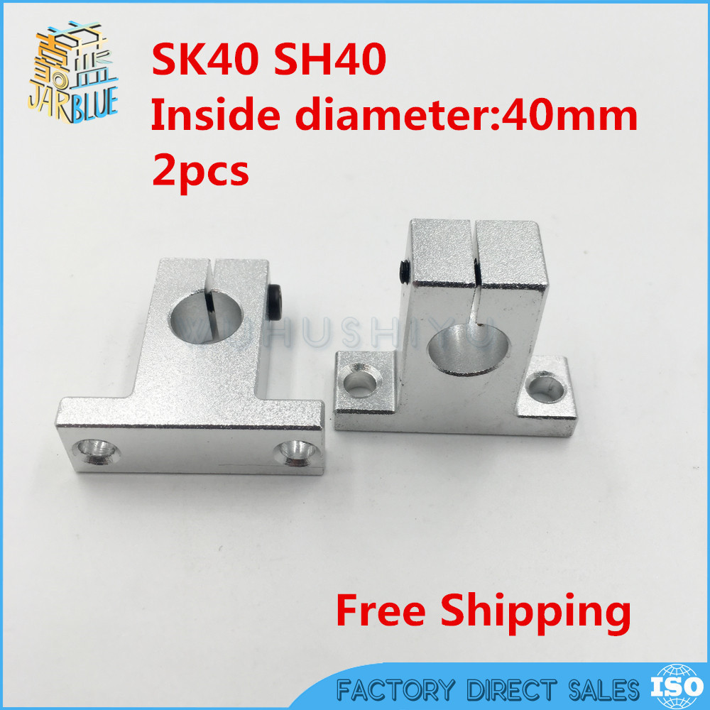 Free shipping 2pcs SK40 40mm Shaft Support  CNC Router SH40A free shipping 2pcs sk40 40mm shaft support cnc router sh40a