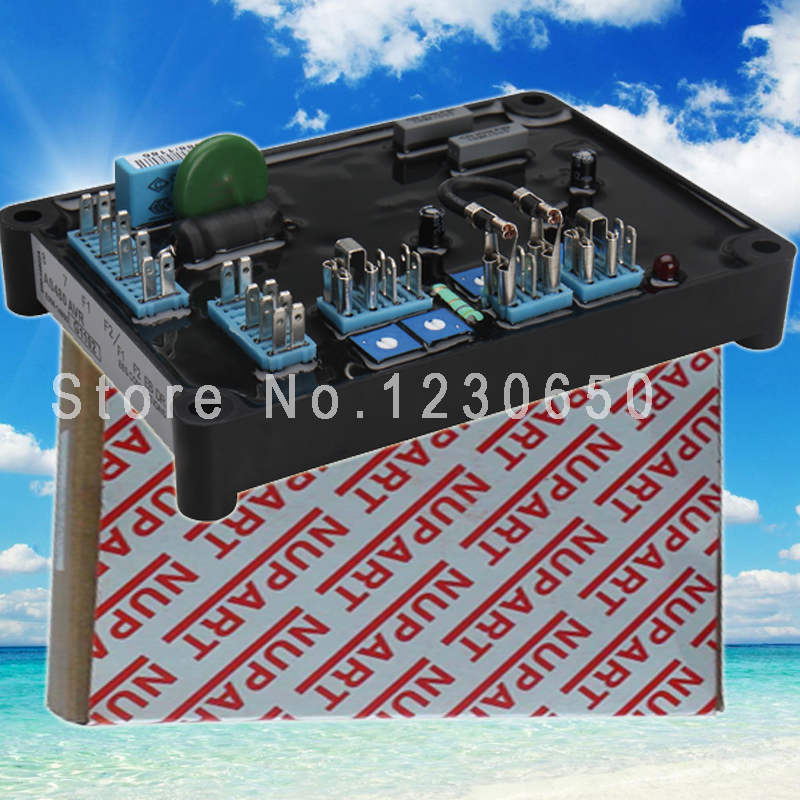 Nupart коробки AVR AS480