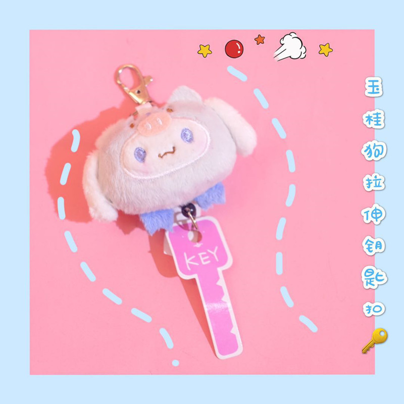 1 Pc Lovely My Melody Little Twin Stars Pudding