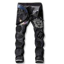 Новый 801 оригинальный дизайн, европейской и Американской моды личности значки, черные скелеты, мужские ноги, джинсы письмо