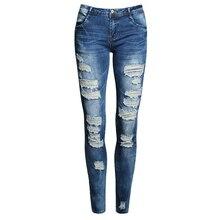 2017 High Street дамы хлопок джинсовые штаны стрейч женщин отбеливатель рваные обтягивающие джинсы для Женская мода зауженные джинсы
