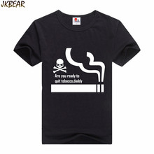 Funny T Shirts about Cigarettes Tobacco for Dads Casual Plus Size Quit Smoking Quotes Short Sleeve One Neck Tshirts S-XXL