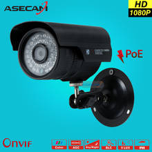 HD 1080P IP Camera POE Hi3516C 36*LED Infrared Night Metal Black Bullet Outdoor Security Network Onvif H.264 Surveillance P2P