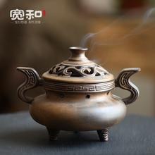 Ceramic incense burner antique household incense furnace interaural three-legged aromatherapy furnace sandalwood furnace цены