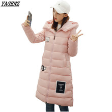 YAGENZ Women Basic Coats 2017 New Women Parkas Winter Down Cotton Jacket Elegant Ladies Hooded Warm Coats Plus Size M-3XL K224