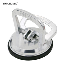 Single Claw Sucker Vacuum Suction Cup for Glass Auto Car Repair Tool Dent Puller Tile Cutter Suction Glass for Glass TLL Grade aluminum single claw two two claw three claw glass sucker tile floor suction extractor suction cup