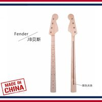 Guitar accessories parts Electric Guitar Neck JB maple bass neck with black stripe matte,21 Fret