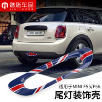 1pcs ABS union jack Car taillight brake light decorative shell car styling for BMW MINI cooper one F55/F56 Auto Accessories